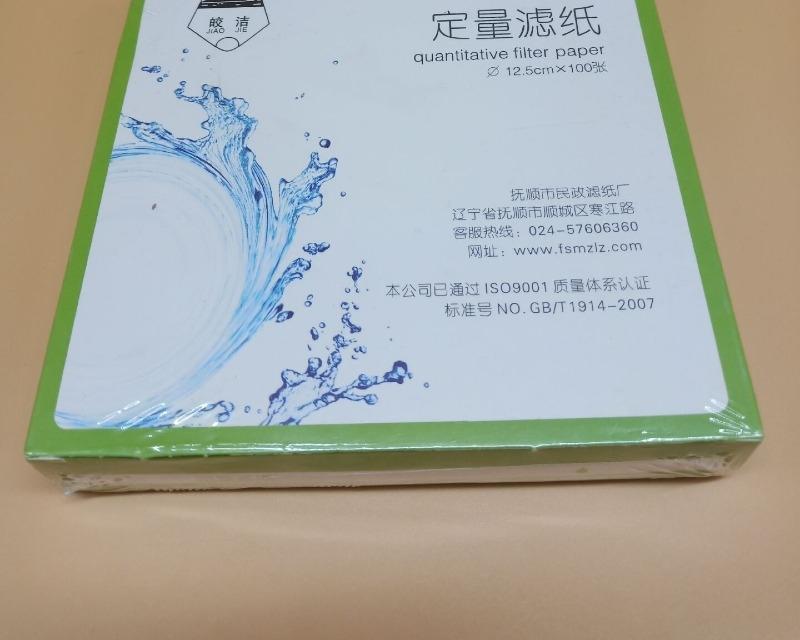 上海定量滤纸