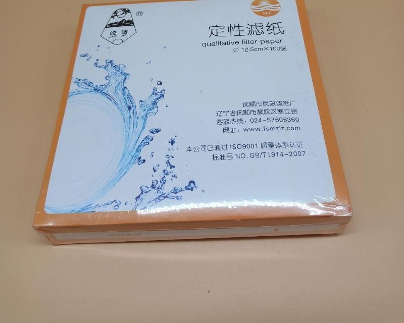 上海定性滤纸